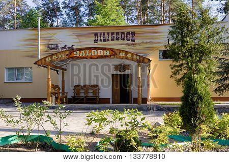 Gomel, Belarus - May 9: Suburban Base Ranch Rest. Cafe Diligence May 9, 2014 Gomel, Belarus