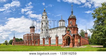 Volokolamsk kremlin (buidings of 15-18 century) located on place of ancient hillfort Moscow region Russia