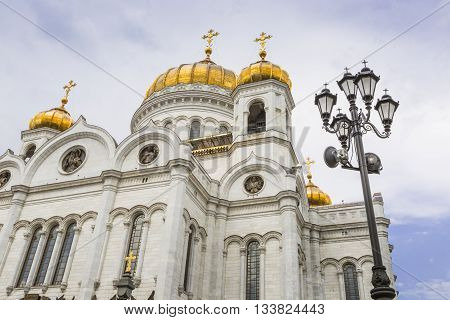 Moscow - June 04, 2016 :cathedral Of Christ The Saviour In Moscow, Russia