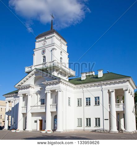 Old city hall building in Minsk. Republic of Belarus
