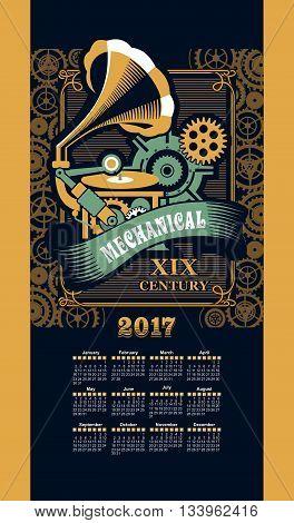 Calendar 2017 mechanical steam punk Retro music gramophone