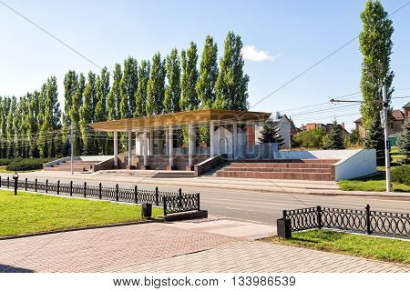 Tribune on Victory Avenue in Kursk. Russia
