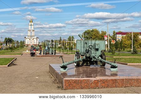 Kursk, Russia - October 1, 2015: Memorial complex Battle of Kursk. 76 mm divisional gun M1942 ZiS-3