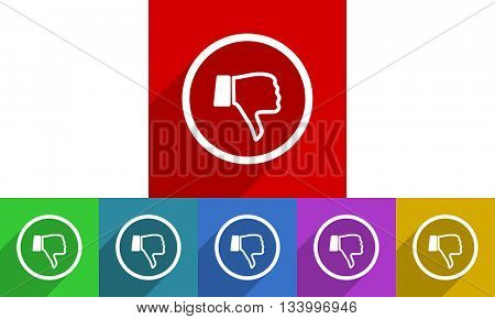 dislike vector icons set, flat design colored internet buttons, web and mobile app illustration