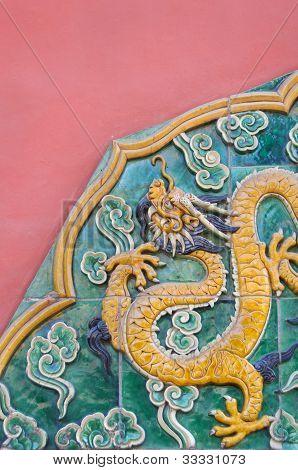 Dragon Sculpture, Forbidden City, Beijing
