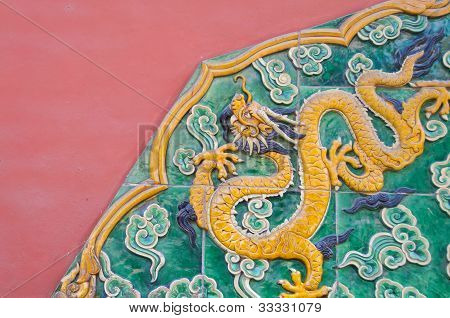 Ceramic Dragon On Wall, Forbidden City, Beijing