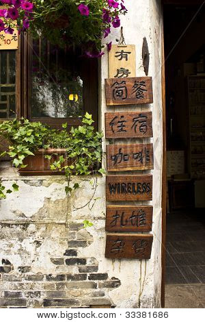 Hostel in Zhouzhuang