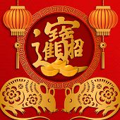 2020 Happy Chinese New Year Of Retro Gold Relief Zodiac Sign Rat And Lantern Blessed With Wealth And poster