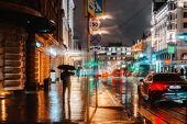 Wet Night City Street Rain Bokeh Reflection Bright Colorful Lights Puddles Sidewalk Car Headlights L poster
