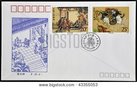 A stamp printed in China shows the outlaws of the Mars