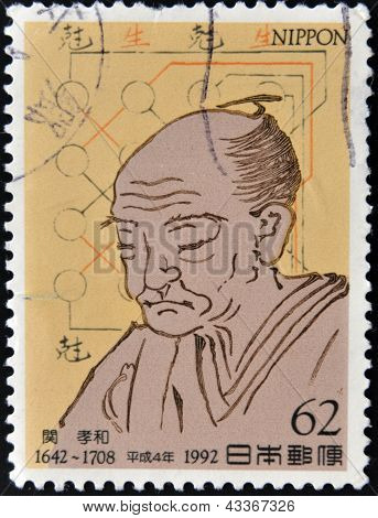 JAPAN - CIRCA 1992: A stamp printed in Japan shows Kowa Seki, circa 1992