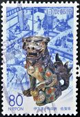 A stamp printed in Japan shows china dog Arita-Imari