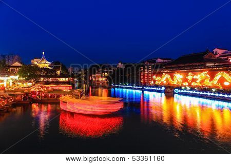 Nanjing Confucius Temple At Night