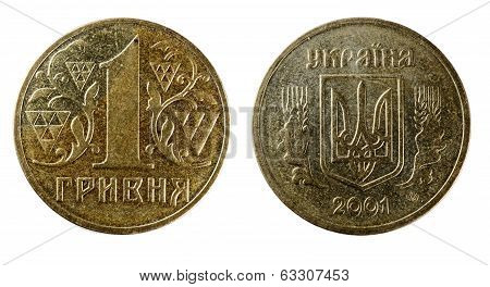 Obverse And Reverse Coin Ukrainian Hryvnia