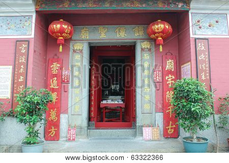 Tin Kung temple in Macao