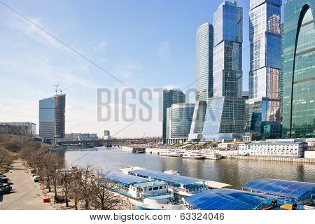 Moscow. Cityscape
