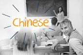 The word chinese against students in a classroom