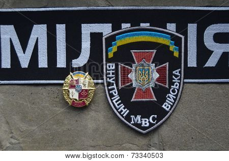 Kiev,Ukraine.Sept 3.Chevron of group of  Police Internal Troops.Defenders of Kiev during riot at winter 2013-2014..At September 3,2014 in Kiev, Ukraine