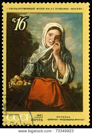 Vintage  Postage Stamp. Picture Murilio