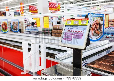 Samara, Russia - October 5, 2014: Electronic Scales In The New Hypermarket Magnit. Russia's Largest