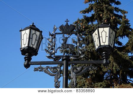Streetlight With The Arms Of Nizhny Novgorod