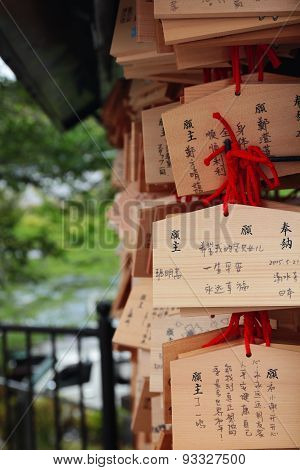 Ema, Japanese Prayer Tablets in Kyoto Kiyomizu temple