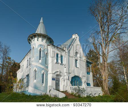 House Of Russian Surgeon Sergey Fyodorov