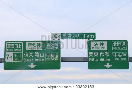 Highway direction board Japan