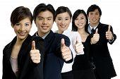 Постер, плакат: Успешный бизнес команда