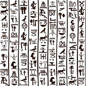 foto of hieroglyph  - Black and white old Egyptian hieroglyphics background - JPG