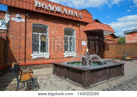 RYBINSK, RUSSIA - JULY 16, 2015: The fountain at the old building of the city water supply. Historical landmark of the city Rybinsk, Yaroslavl region