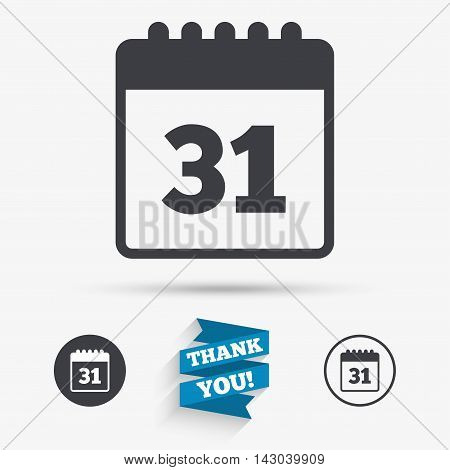 Calendar sign icon. Date or event reminder symbol. Flat icons. Buttons with icons. Thank you ribbon. Vector