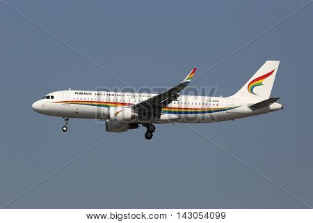 Tibet Airlines Airbus A320 Airplane Shanghai Hongqiao Airport