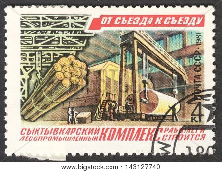 MOSCOW RUSSIA - CIRCA JUNE 2016: a post stamp printed in the USSR shows the Syktyvkar paper mill the series