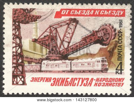 MOSCOW RUSSIA - CIRCA JUNE 2016: a post stamp printed in the USSR shows the Ekibastuz power complex the series