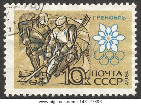 MOSCOW RUSSIA - CIRCA JUNE 2016: a post stamp printed in the USSR shows hockey players the series