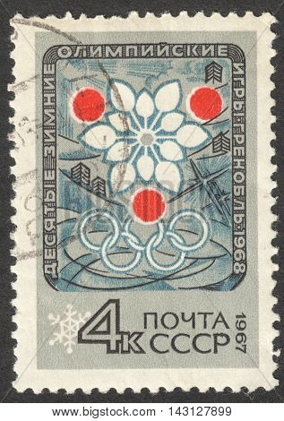 MOSCOW RUSSIA - CIRCA JUNE 2016: a post stamp printed in the USSR shows an emblem of the Olympic Games the series