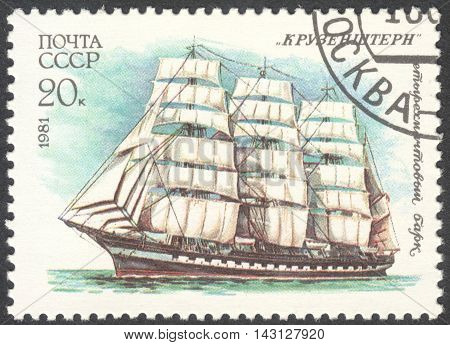 MOSCOW RUSSIA - CIRCA JUNE 2016: a post stamp printed in the USSR shows the Russian sailing four masted barque
