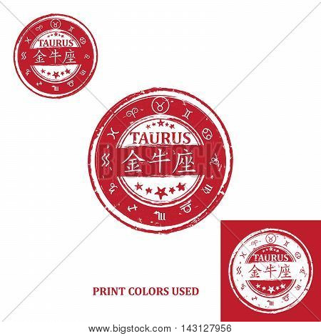 Bull  (Chinese Text translation), Horoscope element, one of the twelve equatorial constellations or signs of the zodiac in Western astronomy and astrology - grunge stamp / label. Print colors used.