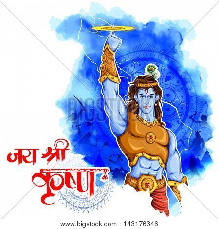 illustration of hindu god Kanha on Janmashtami with hindi text Jai Shri Krishna meaning Praise to Lord KRISHNA