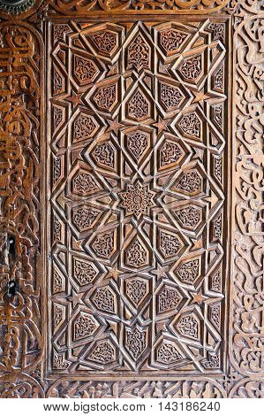Wood Carving In Green Tomb, Bursa City