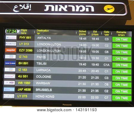TELAWIW Israel - July 16 2015: Departures information board at airport terminal