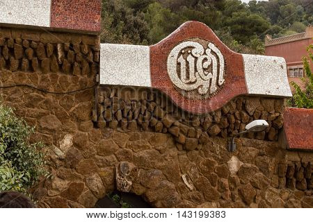 Barcelona Spain - May 10 2016: Barcelona Attractions Park Guell by architect Antoni Gaudi in Barcelona Catalonia Spain.