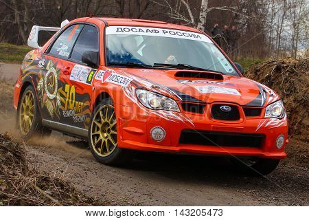 Moscow Russia - Apr 18 2015: Subaru Impreza driver Zorin Dmitriy and co-driver Mikhailov Victor during the Rally Masters Show 2015 at the Krylatskoye District.