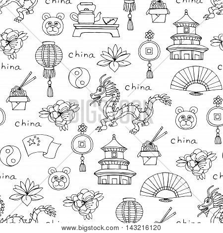 Vector seamless pattern with hand drawn isolated symbols of China on white color. Pattern on the theme of travel and tourism. Background for use in design, packing, web site, fabric