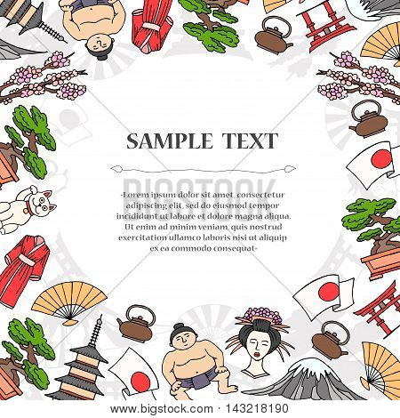 Cute decorative cover with hand drawn colored symbols of Japan. Illustration on the theme of travel and tourism. Vector background for use in design