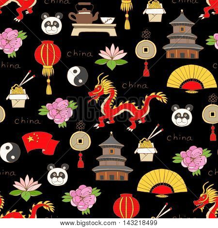 Vector seamless pattern with hand drawn colored symbols of China on black color. Pattern on the theme of travel and tourism. Background for use in design, packing, web site, fabric