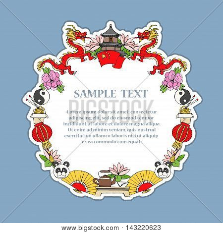Cute illustration of decorative frame with hand drawn colored symbols of China. Frame on the theme of China travel and tourism. Vector background for use in design