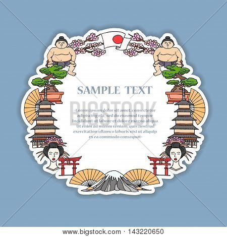 Cute illustration of decorative frame with hand drawn colored symbols of Japan. Frame on the theme of Japan travel and tourism. Vector background for use in design