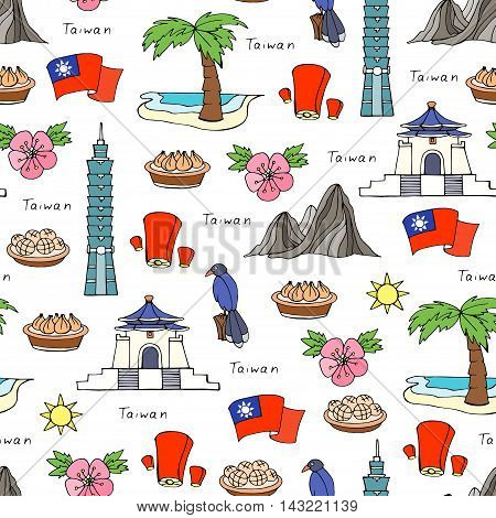 Vector seamless pattern with hand drawn colored symbols of Taiwan. Pattern on the theme of travel and tourism. Background for use in design, packing, web site, fabric